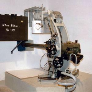 SU45 4-7cm Reuenthal